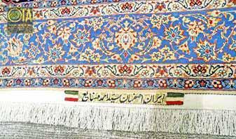 Isfahan Teppich mit reparierten Fransen durch unsere Teppichrestaurierung